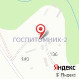Почтовое отделение №159