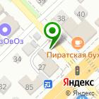 Местоположение компании Продукты из Армении