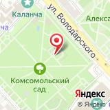 Православная Часовня в честь Иконы Урюпинской Божией Матери