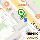Местоположение компании Электроимпорт