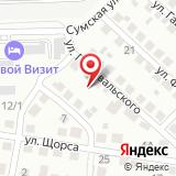 ООО КлиматСервис-Волгоград