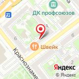 ООО Аналитик Центр