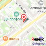 Волгоградская городская дума