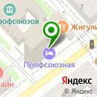Местоположение компании Волгоградские профсоюзы