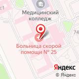 Волгоградское областное бюро судебно-медицинской экспертизы