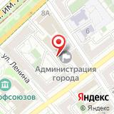 Администрация г. Волгограда