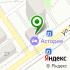 Местоположение компании Astoria