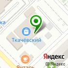 Местоположение компании Ткачевский рынок