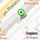 Местоположение компании Сластёна