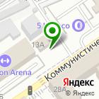 Местоположение компании Лукойл-Интер-Кард