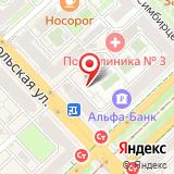 Федерация футбола Волгоградской области