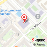 Волгоградская областная универсальная научная библиотека им. М. Горького