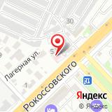 ООО Волгоградская неотложка