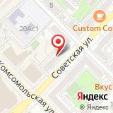 Дирекция по обеспечению деятельности государственных учреждений здравоохранения Волгоградской области