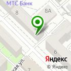 Местоположение компании Кудесники рекламы