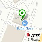 Местоположение компании Байк-пост