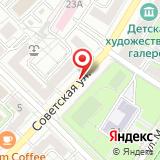 Администрация Райгородского сельского поселения