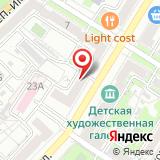 ООО Центр сантехники и теплоснабжения