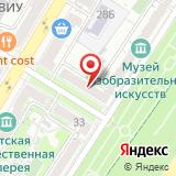 Территориальное управление Федеральной службы финансово-бюджетного надзора в Волгоградской области