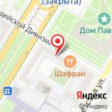 Волгоградская межрайонная коллегия адвокатов