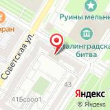 ЗАО ТРИ ЭН