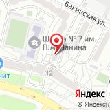 Администрация Береславского сельского поселения