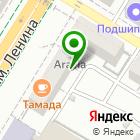 Местоположение компании Слесарь