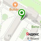 Местоположение компании ВосходСервис