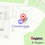 Музей И.В. Сталина