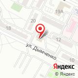 Архив отдела ЗАГС аппарата губернатора и Правительства Волгоградской области