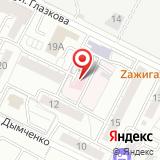 Волгоградская областная детская клиническая психиатрическая больница