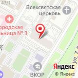 ООО ВолгаБлоб
