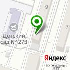 Местоположение компании Дона-сервис