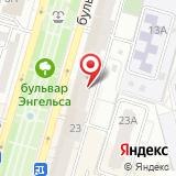 ООО Экспертиза и оценка собственности Юг