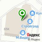 Местоположение компании Современный Дом и Офис