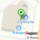 Местоположение компании РИМИ