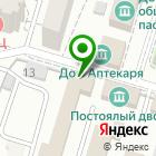 Местоположение компании Новости Сарепты