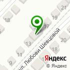 Местоположение компании СпецСварка-Сервис