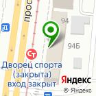 Местоположение компании ВанМикс