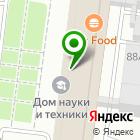 Местоположение компании Телеологос