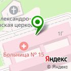 Местоположение компании Вечная память