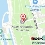 Храм-часовня Святого Праведного адмирала Феодора Ушакова