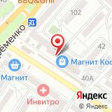 Урюпинский трикотаж