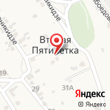 Краснослободский поисково-спасательный отряд МЧС России