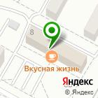 Местоположение компании ВНБ-сервис