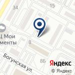 Компания ЛАЙТХАУС на карте