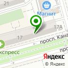 Местоположение компании Магазин товаров для рукоделия на проспекте Канатчиков