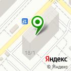 Местоположение компании Продуктовый магазин на ул. Хользунова