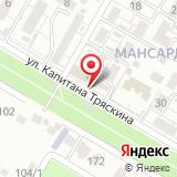 Отдел полиции №2 Управления МВД России по г. Волгограду