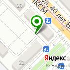 Местоположение компании Продовольственный магазин на ул. 40 лет ВЛКСМ